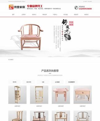 山東梵昱(yu)家具有限公司